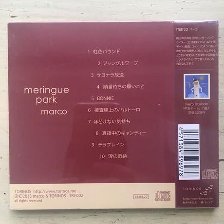 音楽CD|メレンゲ・パーク|marco