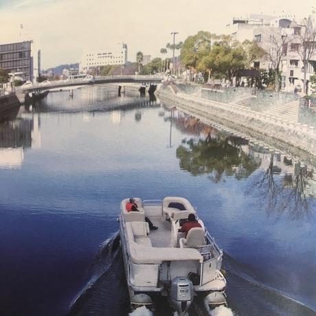 徳島のほんと