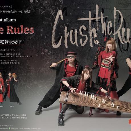 """AKARA Album """"Crush the Rules""""'"""