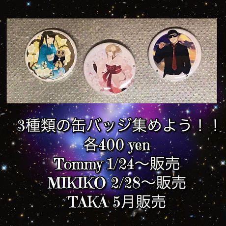 Can badge of TAKA