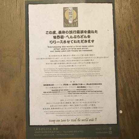 ごはんのじかんセット(送料無料・Akatsukiオリジナル布マスク1枚付き)