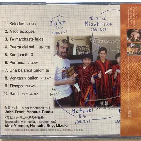 ILLAY(イジャイ)CD
