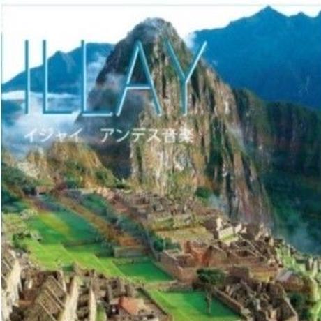 ILLAY(イジャイ)アンデス音楽CD