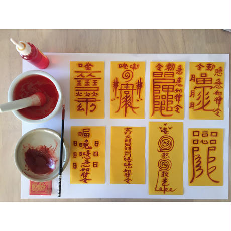 【鬼門関殺除お守り(護符)】手描きで仕上げた韓国おふだ護符