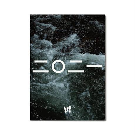 川「 二〇二一 」 カレンダー