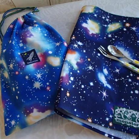 宇宙への旅立ち 給食袋のセット