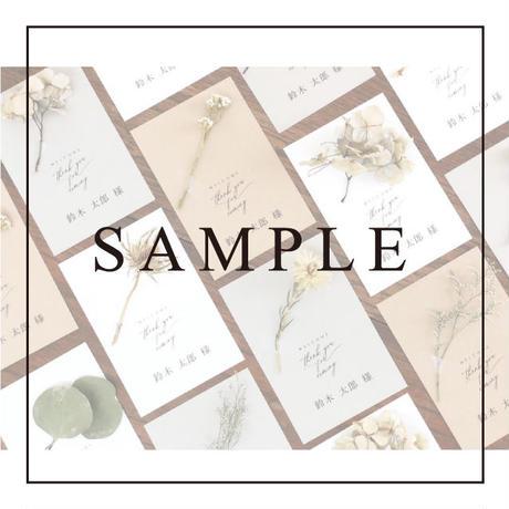 《SAMPLE》【席札】カード型