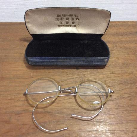 古い眼鏡と眼鏡ケース