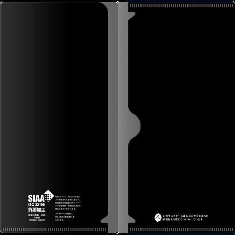 LIMEX抗菌マスクケース ブラック(マスク1枚付き)
