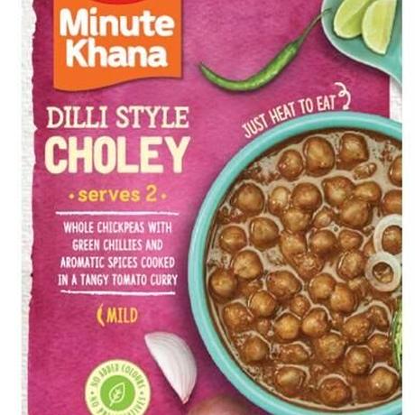 ハルディラム チョーレ DILLI STYLE CHOLEY 300g【Haldiram's】レトルト食品