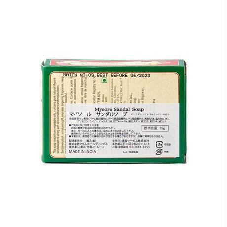 高純度白檀油配合 mysore マイソール サンダルソープ 75g