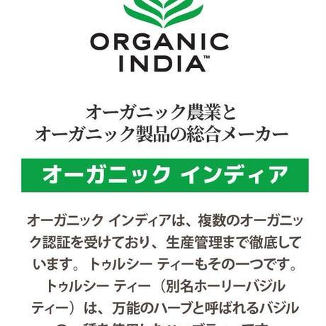 トゥルシー ラズベリーピーチティー 25袋 オーガニックインディア TULSI RASPBERRY PEACH TEA 25 Tea Bags【ORGANIC INDIA】