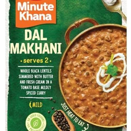 ハルディラム ダル マカニ DAL MAKHANI 300g【Haldiram's】レトルト食品