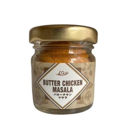 バターチキンマサラ 15g Butter Chicken Masala