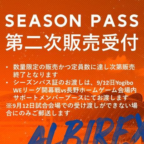 【第二次販売 シーズンパス】プレミアムサポーターズパス【メインスタンド席】