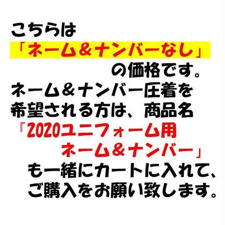 2020フィールドプレーヤーユニフォーム(ホーム1st・オレンジ)