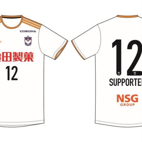 2020フィールドプレーヤーユニフォーム(アウェイ2nd・白)