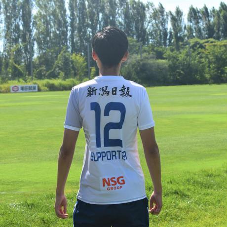【レプリカ】2021フィールドプレーヤーユニフォーム(アウェイ2nd・白)