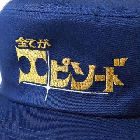 Episode Cap(Navy)