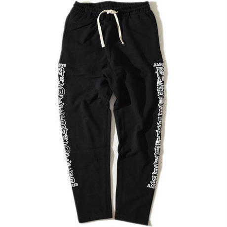 Brahma Sweat PT(Black)