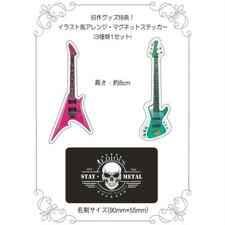 """Monster"" Tシャツ ブラック Mサイズ (特典マグネット3種付き)"