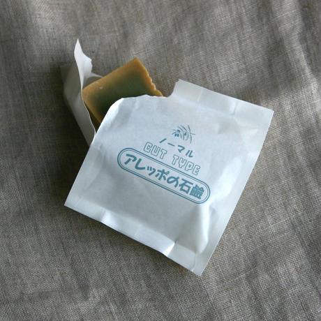 アレッポの石鹸ノーマル カットタイプ_紙包装