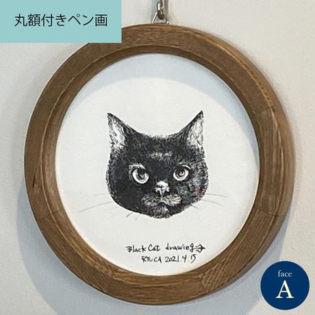 黒猫ドローイング丸額A