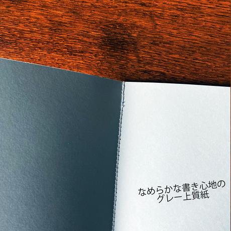 野草ノート アオ