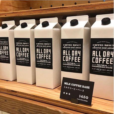 Milk Coffee Base  ミルクコーヒーベース