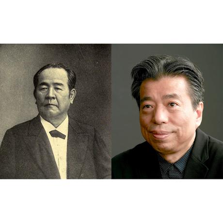 [一般 / 第2回のみ受講]スペシャルオンラインスクール 鹿島茂「渋沢栄一の思想と生涯」