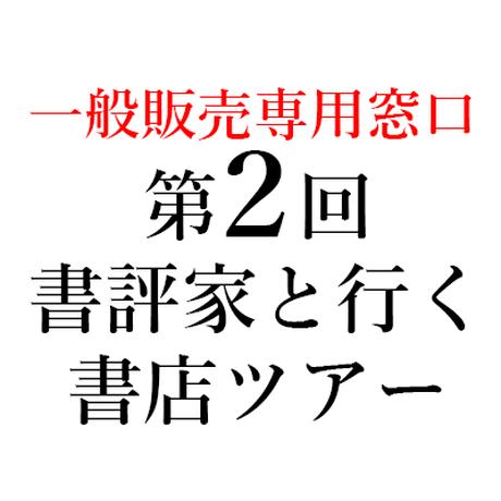 5d22f1474c8064678f0b4ed7