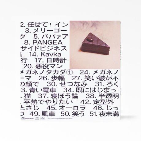 5a6b9ea13210d50d2b0030fd