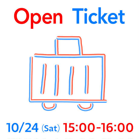 [10/24 15:00〜16:00] Allright Store Open Day 入場チケット