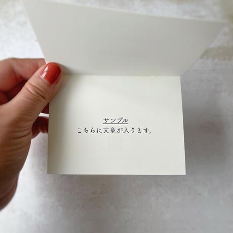 ギフトラッピング+メッセージカード