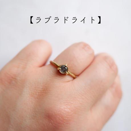 天然石真鍮リング/ケース付き