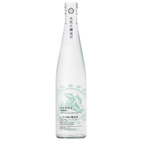 ハナグモリ〜全麹酒〜