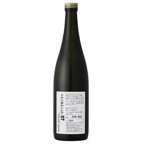 木花之醸造LAB × WAKAZE × haccoba 07