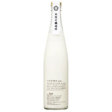 ハナグモリ(生酒)