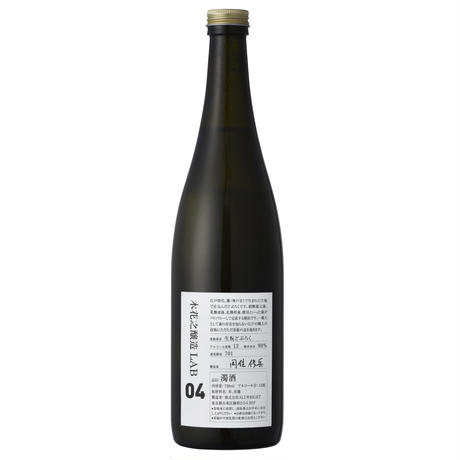 木花之醸造LAB04