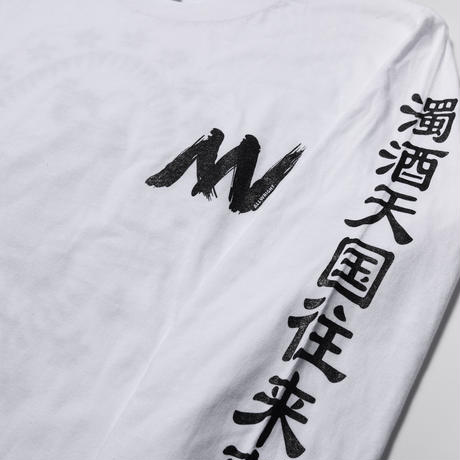 木花之醸造所オリジナルロングTシャツ