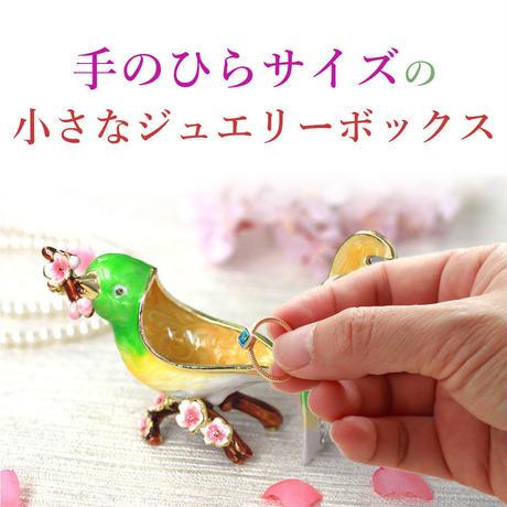 小鳥ジュエリーボックス