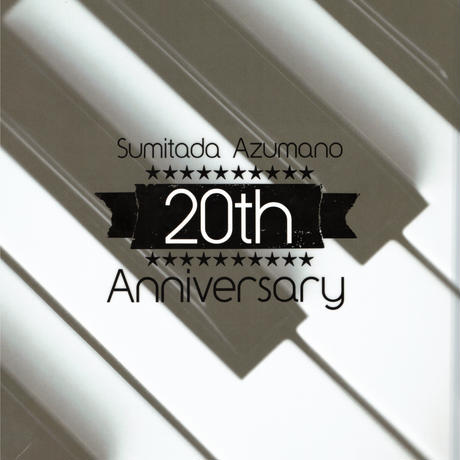 20th Anniversary クリアファイル