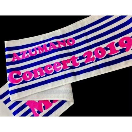 「Mr.cook」コンサート2019マフラータオル