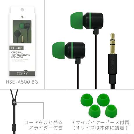 【Hi-Unit】HSE-A500カナルイヤホン