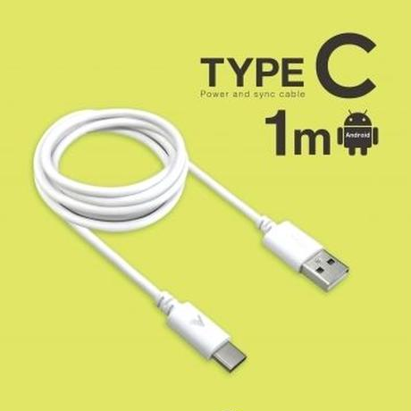 Type-Cケーブル100cm ATC-M100