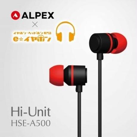 ALPEX×eイヤホン共同開発イヤホンHSE-A500