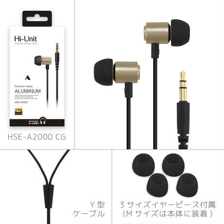【送料無料対象】HSE-A2000カナルイヤホン【Hi-Unitハイレゾ対応】