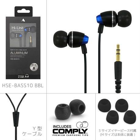【VGP受賞記念特価】HSE-BASS10カナルイヤホン【Hi-Unit重低音モデル】