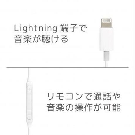 【NEW】Lightning端子イヤホンEP-L3500