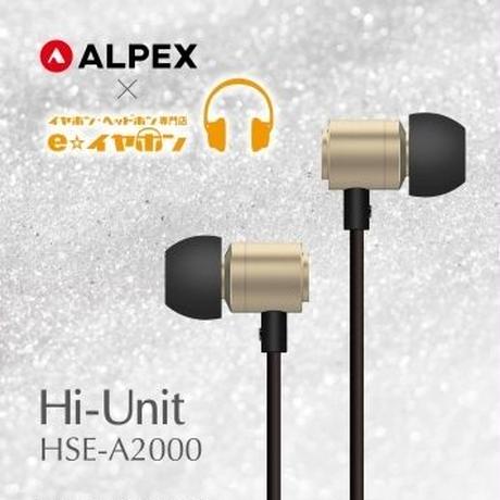 ALPEX×eイヤホン共同開発イヤホンHSE-A2000